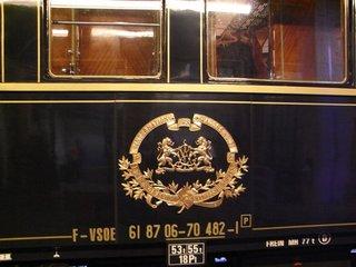 OrientRIMG6559.JPG