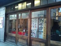 2012-01-29 15.47.02.jpg