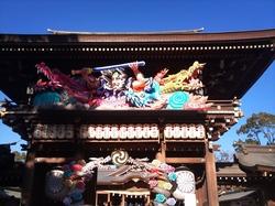 2012-01-Samukawa.jpg