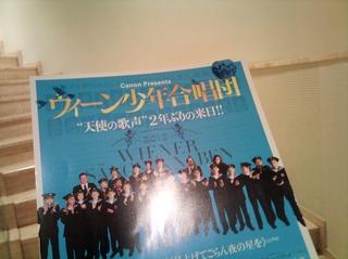 2012-05 Choir.jpg