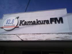 2012-Spring KFM.jpg