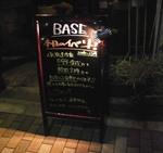 Baseb.JPG