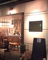Cafe des pres.jpg