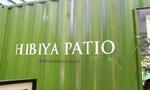 HibiyaPatio.JPG