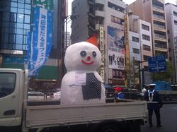 Kanda SnowmanFes2.jpg