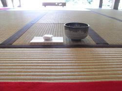 Japanese Tea.JPG